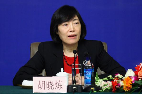 Hu Xiaolian
