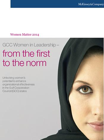 mujeres en liderazgo